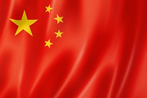 Čínská vlajka/ilustrační foto