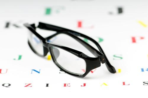 Brýle/ilustrační foto